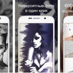 Aplikasi Filter Photo – Photo Lab